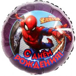 Шар-круг С днем рождения (человек-паук)