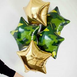 Букет из воздушных шариков золотых и камуфляжных звезд