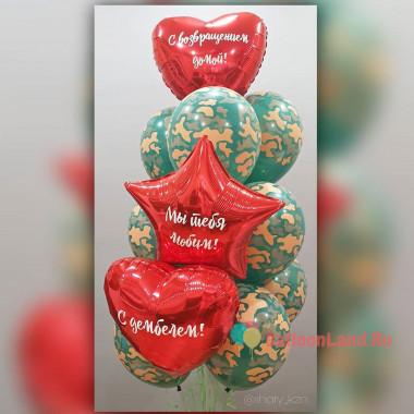 Букет из шаров с красными звездами и сердцами на дембель
