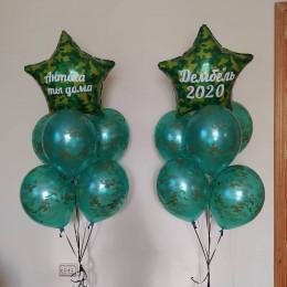 Сет из шаров с гелием с двумя камуфляжными фонтанами со звездами ДМБ