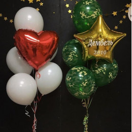 Композиция из гелиевых шаров на дембель с золотой звездой и красным сердцем