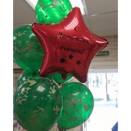 Букет гелиевых шаров на дембель сыну с красной звездой