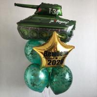 Букет из шариков с гелием с танком и золотой звездой на дембель