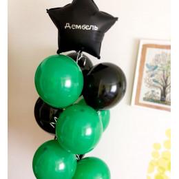 Букет шариков на дембель с черной звездой и надписью