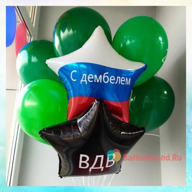 Букет шариков Поздравление с дембелем