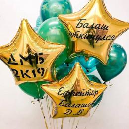 Букет шариков милитари ДМБ с золотыми звездами