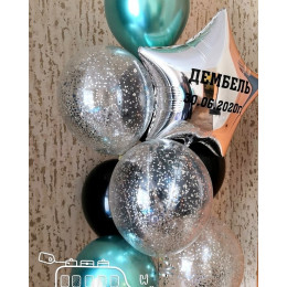 Букет из шариков Дембельский