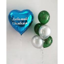 Композиция из шариков с большим сердцем и надписью на дембель