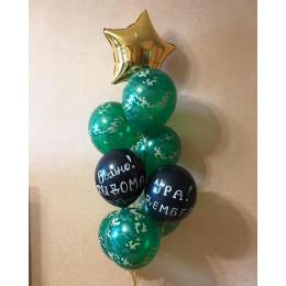 Букет из шаров с гелием с золотой звездой на ДМБ с черными шарами с надписями