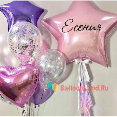 Композиция шаров на День Рождения с вашим поздравлением