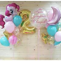 Набор на День Рождения с цифрой, пони и вашими поздравлениями