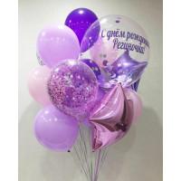 Букет шаров с гелием на День Рождения с вашей надписью в сиреневых тонах