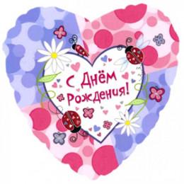 Шар-сердце С днем рождения с цветочками