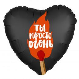Шар-сердце Ты просто огонь