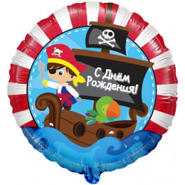 Шар-круг С днем рождения (маленький пират на корабле)