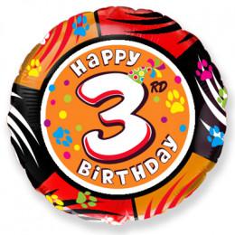 Шар-круг Happy Birthday 3