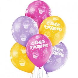 Шары С Днем рождения Кексы