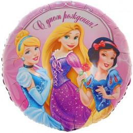 Шар-круг С днем рождения (принцессы) - дополнительное фото #1