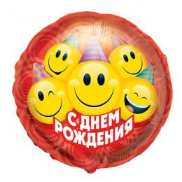 Шар-круг С днем рождения ( смайлики)