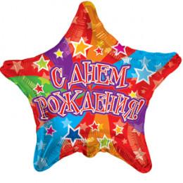 Шар-звезда С днем рождения (искры из звезд)
