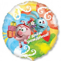 Шар-круг Нюша и Крош с подарками из м/ф Смешарики