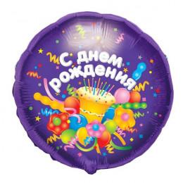Шар-круг С днем рождения (торт на фиолетовом фоне)