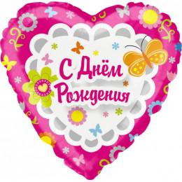 Шар-сердце Розовое с бабочками, С днём рождения