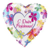 Шар-сердце С Днем Рождения, Яркие цветы