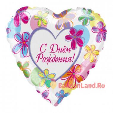 Шар-сердце С Днем Рождения, 'Яркие цветы'
