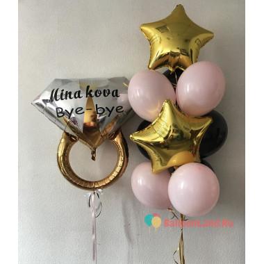 Композиция из шариков на девичник с кольцом с надписью и звездами
