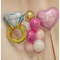 Композиция из шариков на девичник с кольцом и розовым сердцем