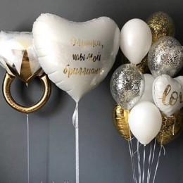 Сет воздушных шаров на девичник с вашими поздравлениями