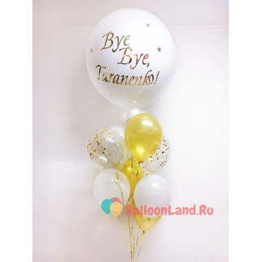 Букет из гелевых шариков на девичник с большим белым шаром и надписью