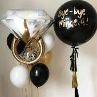 Набор гелиевых шаров на девичник с вашей надписью