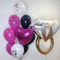 Композиция из шариков на девичник с кольцом с бриллиантом и сердцем с вашей надписью