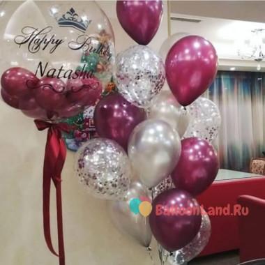 Композиция из воздушных шаров на День Рождения с вашей надписью бордово-серебряная