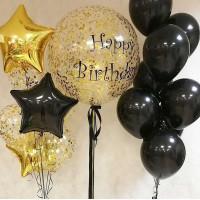 Композиция шаров с гелием на День Рождения с вашей надписью