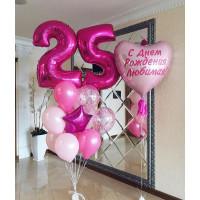 Сет шаров на День Рождения с малиновыми цифрами и вашей надписью