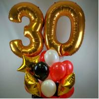 Букет шаров на День Рождения с золотыми цифрами
