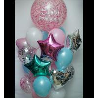 Букет красочных шаров на День Рождения с вашими поздравлениями