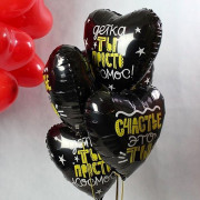 Шар-сердце Счастье это ты! - дополнительное фото #2