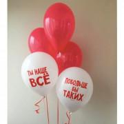 Воздушные шары Хвалебные, белые - дополнительное фото #1