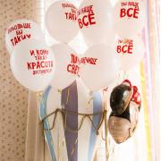 Воздушные шары Хвалебные, белые - дополнительное фото #2