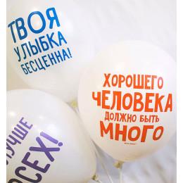 Воздушные шары Хвалебные, цветные - дополнительное фото #2