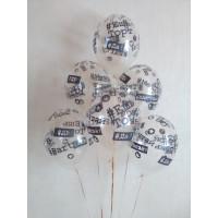 Воздушные шары прозрачные на День рождения, Хэштеги - дополнительное фото #1