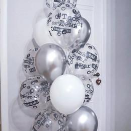 Воздушные шары прозрачные на День рождения, Хэштеги - дополнительное фото #4