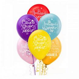 Воздушные шары Любимой маме - дополнительное фото #1