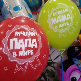 Воздушные шары Лучшему папе - дополнительное фото #1