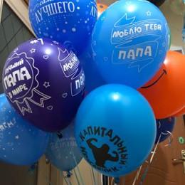 Воздушные шары Лучшему папе - дополнительное фото #2