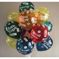 Воздушные шары на День рождения, Хэштеги - дополнительное фото #1